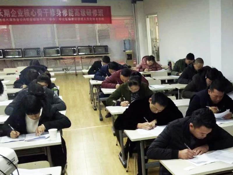 17春期末考试